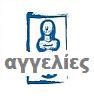 logo_ta_nea_avatar_gmail_mikro